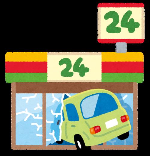 ほぼ同じ時間に岐阜と愛知のファミマ店内にそれぞれ車が突っ込む