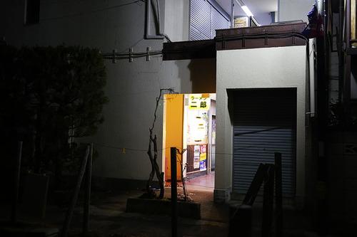 【緊急事態】ラーメン二郎の府中店がヤバイ状況 /来店客「店主の状態が極限」「麺を30分以上茹でてる」