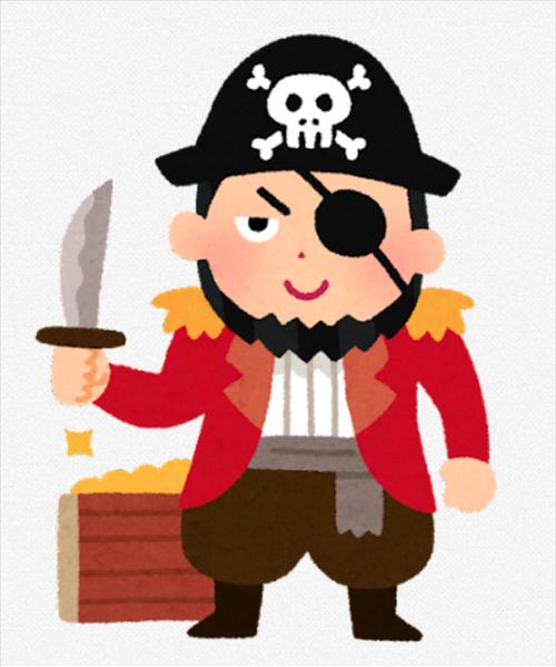陰キャ海賊団「宴だーーーーーっ!!」←ありがちな事