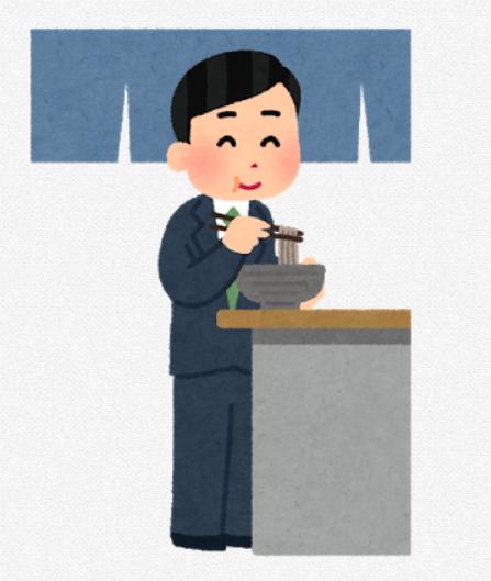 千葉県JR我孫子駅内にある立ち食いそば屋「弥生軒」って知ってるか?