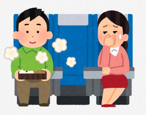 三大新幹線でムカつくマンwwwwwwwww