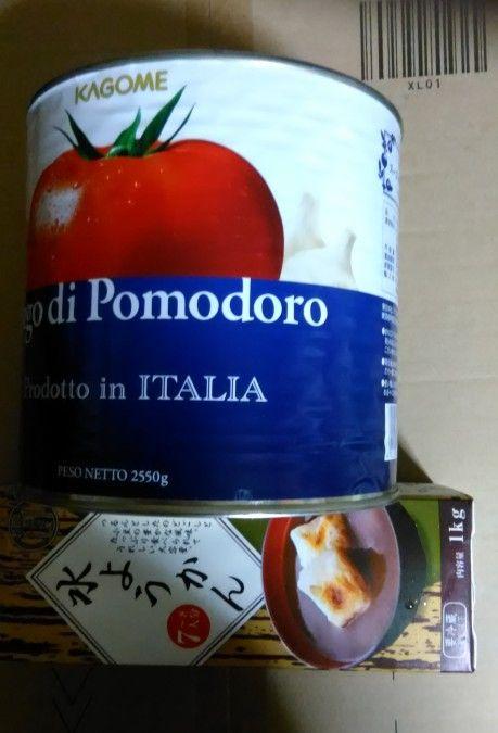 トマトの缶詰が300円だったから買ったんだが