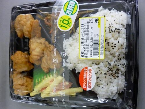西友若菜の298円から揚げ弁当ほど美味くてコスパいい食い物ってないよな?