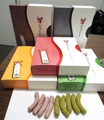 カルビー「チョコ味かっぱえびせん」バレンタインに向け発売 525円