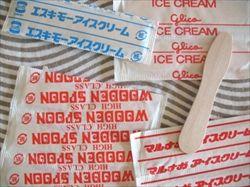 コンビニでアイス買うと木のスプーンつける店員