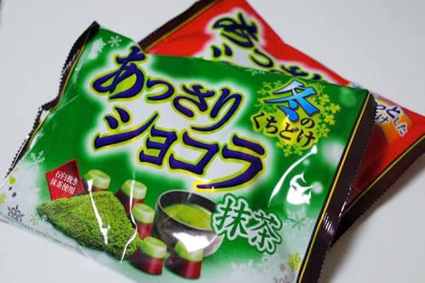 女上司「チョコ買ってこい」彡(゚)(゚)「おかのした」