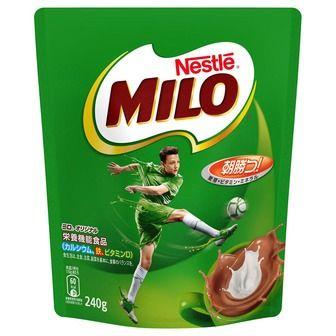 「ミロ」っていうココアもどきの飲み物知ってる奴いる?