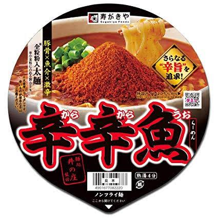 上司「激辛カップ麺買ってこい」彡(゚)(゚)「おかのした」