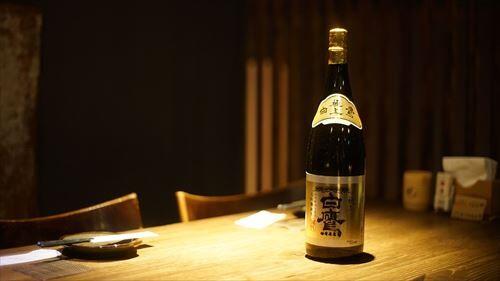 sake-2336230_1280_R