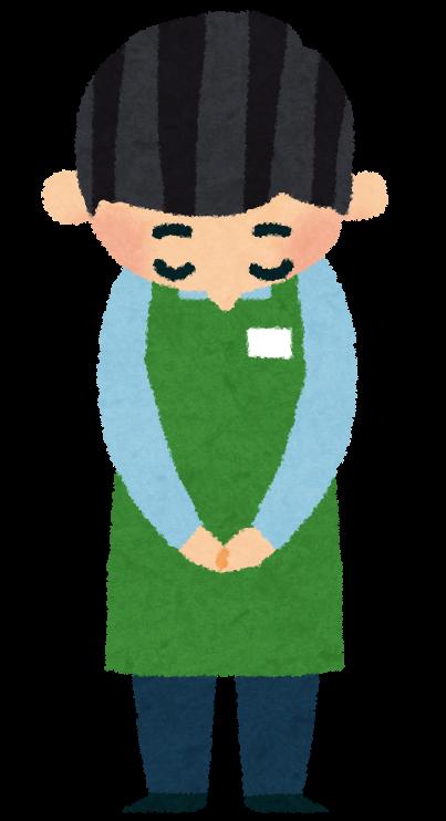 【悲報】ワイ、大卒なのにスーパーマーケット勤務