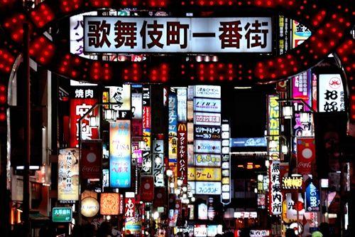「20分飲んで26万円」歌舞伎町で「ぼったくり」に遭った こんなときの対策は?