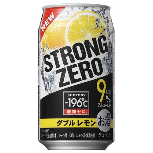 ワイ「ストロングゼロって人気やなぁ、そんなに美味いなら飲んでみるか」