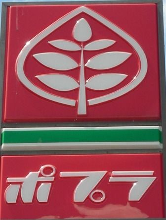 jp-15