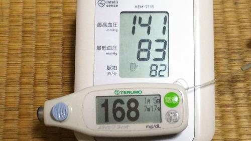 糖尿病の僕の朝ごはんと血糖値、血圧wwwwww