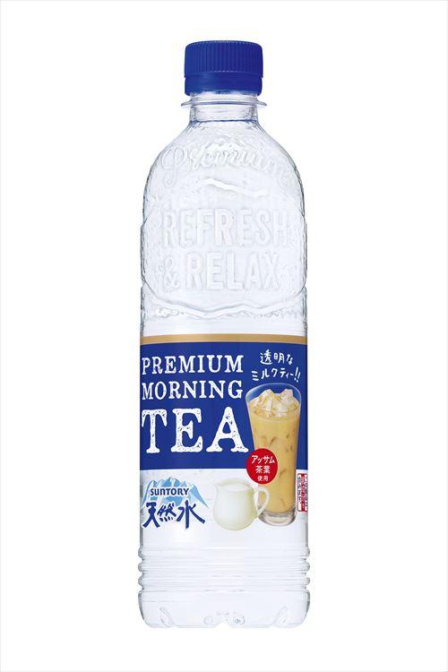 透明なミルクティー wwwwwwwwwwwwwwwwww