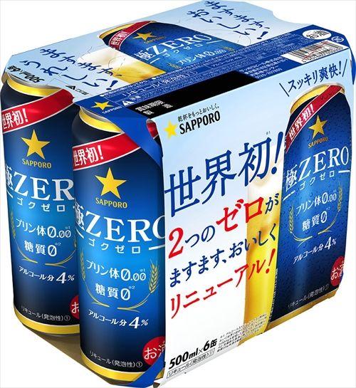国税当局がサッポロビールに「115億円返還しない」と通知 酒税分類問題で