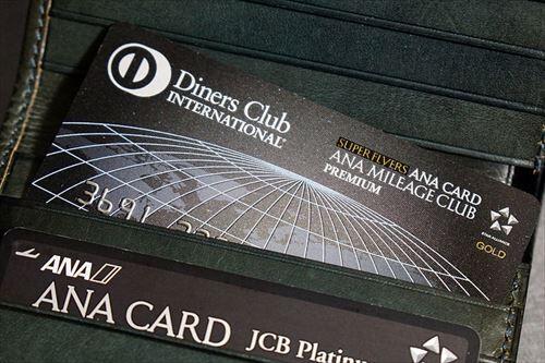 年会費5万のクレジットカード作るか迷ってる