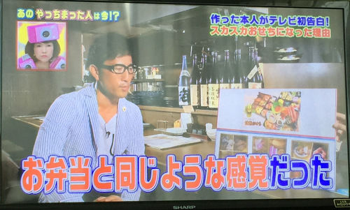バードカフェのスカスカおせちの店長が4年越しでテレビに出演し胸中を語る 「お弁当感覚で作った」