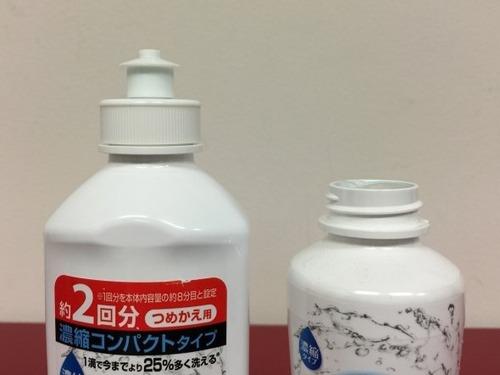 食器用洗剤の注ぎ口を「つめかえボトル」に付けてみたら...そのまま使えた!なんでみんなやらないの?