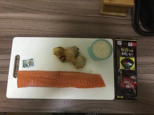 サーモンとかいう安い割に美味い魚wwwwww