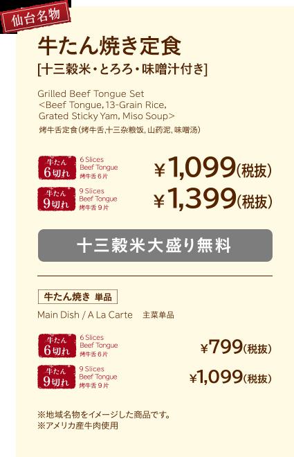 text-menu-02