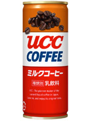 先輩「コーヒー買ってこい」 彡(゚)(゚)「はい」