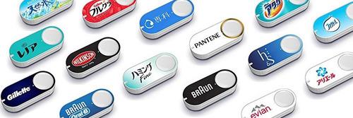 アマゾン「Dash」ボタンの販売を終了へ