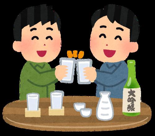 日本酒のオススメ教えて