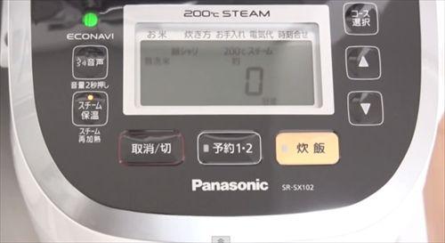006_R