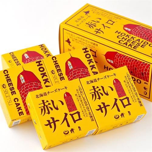 徳光和夫、生放送でカー娘おやつの赤いサイロを食べて「普通の味」「すぐ買えるようになる」と失言