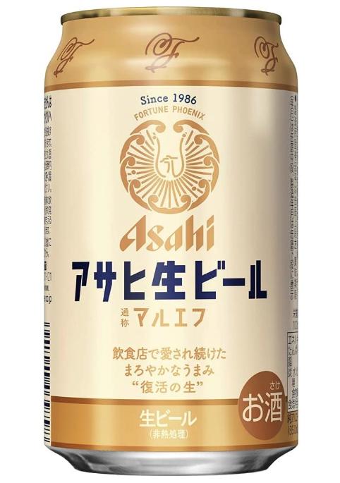 アサヒ生ビール「マルエフ」売れすぎて販売休止