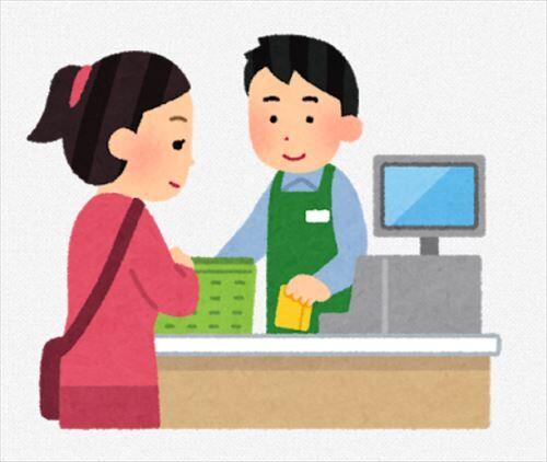客彡(`)(´)「店員同士が人前で喋ってた!マスクしてた!スマホ触ってた!水飲んでた!タメ口だった!」
