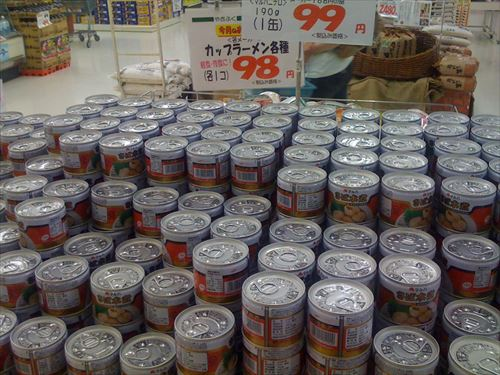 【緊急】サバ缶の美味しい食べ方