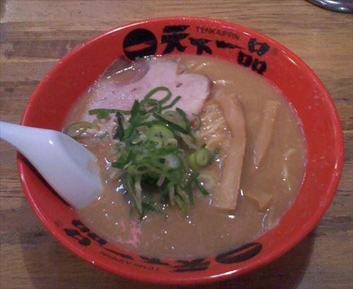 Tennichi_ramen_R
