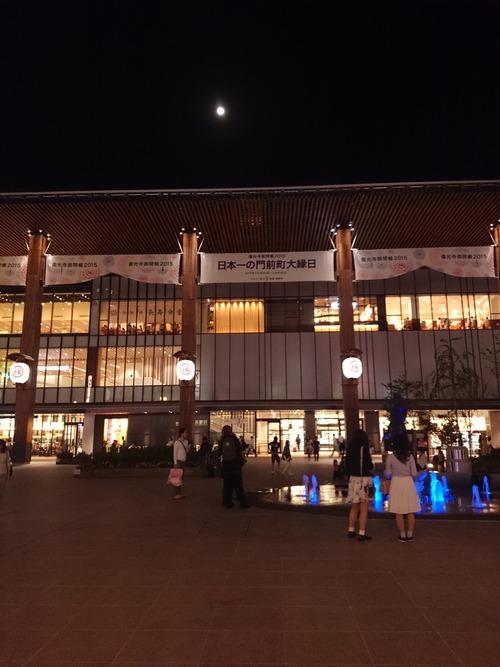 GWだから京都、大阪へ食べ歩きしてきた