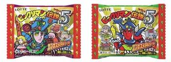 「ビックリマンチョコ」復刻第5弾 84円で新発売