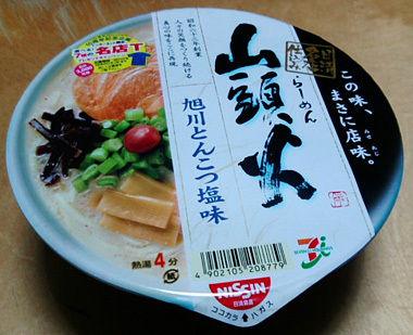 ラーメン「山頭火」の商標使用 同名店舗に差し止め命令 札幌地裁