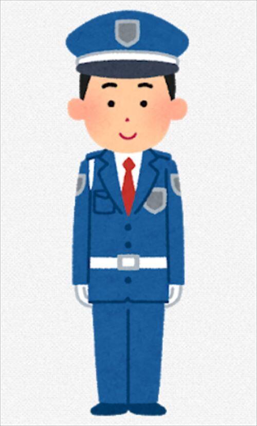 吉野家バイトぼく、問題が起こった時に警備員呼びすぎてエリマネに怒られる
