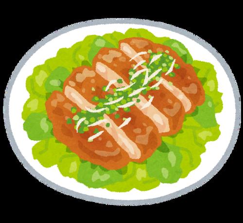 油淋鶏とかいう美味い料理wwwwwwwwwwww
