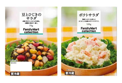 ファミマが本気を出した 総菜を全面刷新 スーパー、セブンプレミアムに対抗