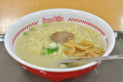 Sugakiya_001_R