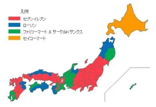 神「すまんな、日本のコンビニひとつ滅ぼすわ」←どこを差し出す?