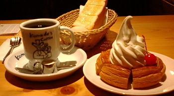 広島にコメダ珈琲が初出店 来年1月