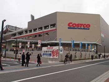 広島に「コストコ」オープン 大型駐車場も日本初のフードコート用意したからゆっくりしていってね