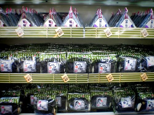 Onigiri_at_a_convenience_store_by_typester_in_Kamakura_R