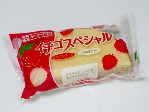 中高生の頃、狂ったように食べてた菓子パンといえば