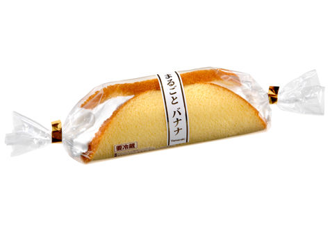 秋田ではまるごとバナナは売ってない。