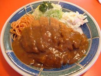 kanekoya1