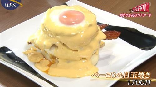 彡(^)(^)「パンケーキならナンボでも食えるわ!!」(´^ω^`)「へい、お待ちぃ!!!」