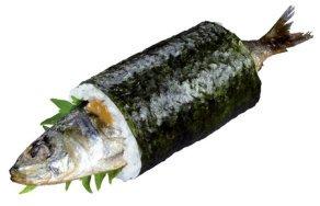 くら寿司、誰が買うのかわからない「まるごといわし巻」など恵方巻きの予約受付を開始